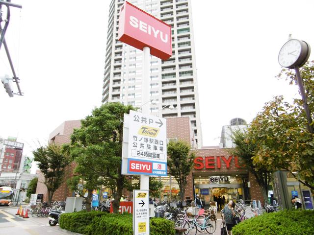 竹ノ塚駅のエリア情報10