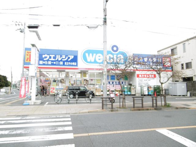 竹ノ塚駅のエリア情報6