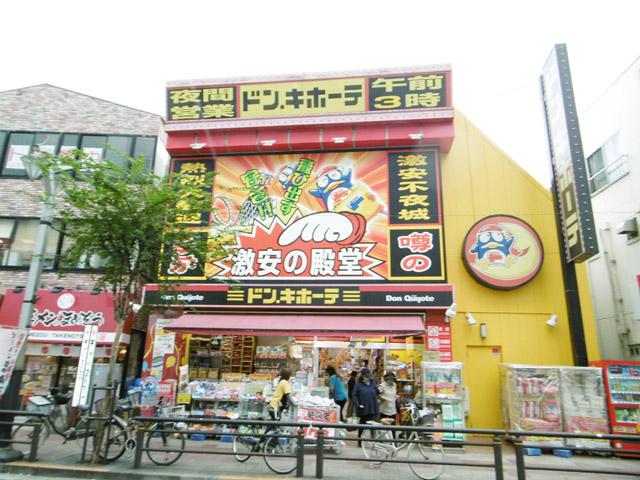 竹ノ塚駅のエリア情報9