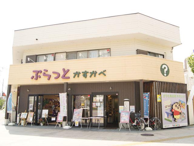 春日部駅のエリア情報2