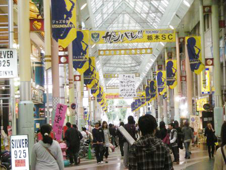 東武宇都宮駅のエリア情報10