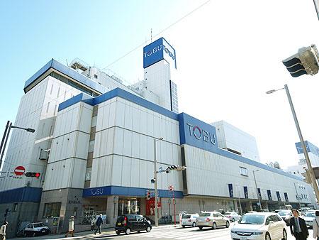東武宇都宮駅(栃木県)の新築物...