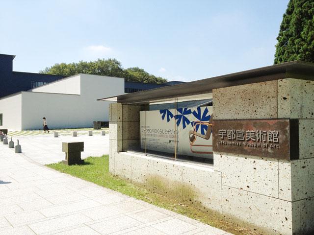 東武宇都宮駅のエリア情報3