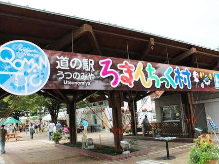 東武宇都宮駅のエリア情報5