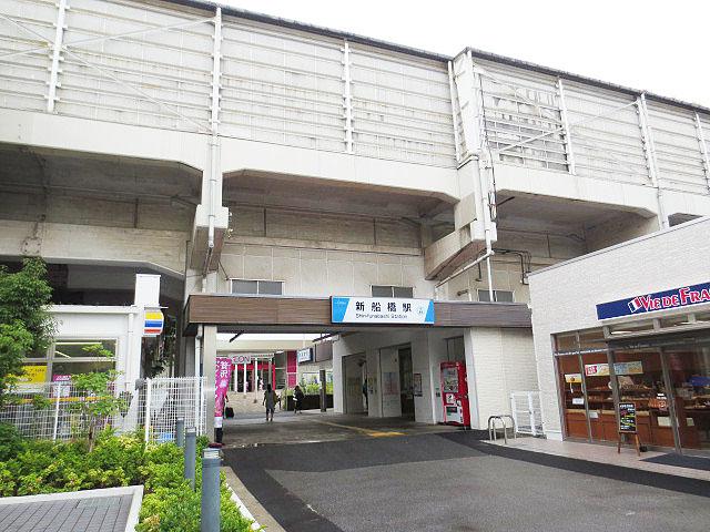 新船橋駅のエリア情報3