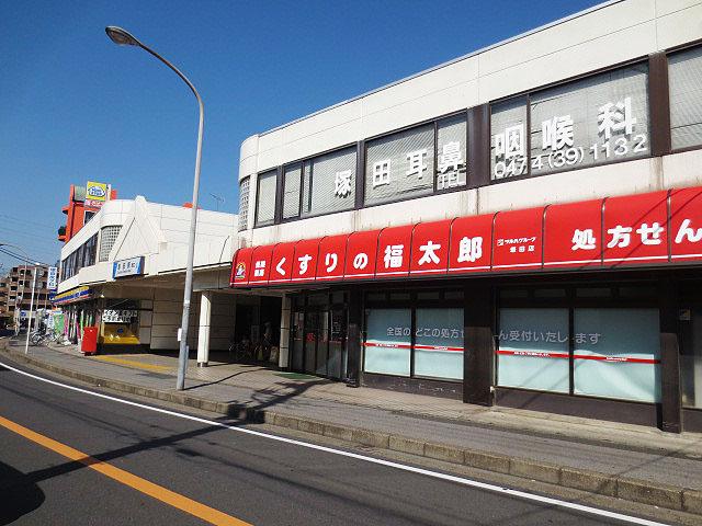 塚田駅のエリア情報3