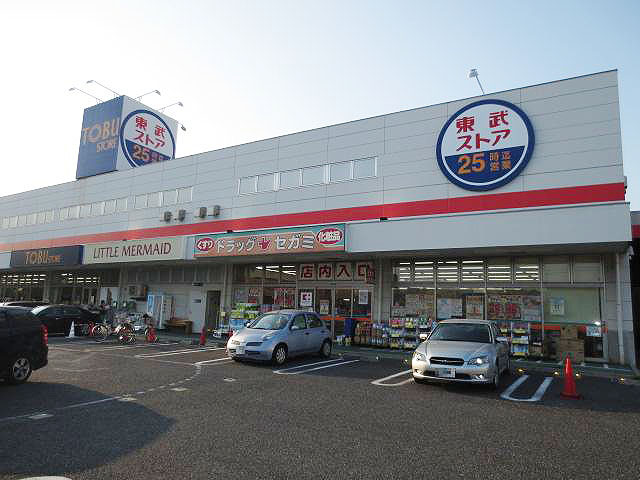 塚田駅のエリア情報4