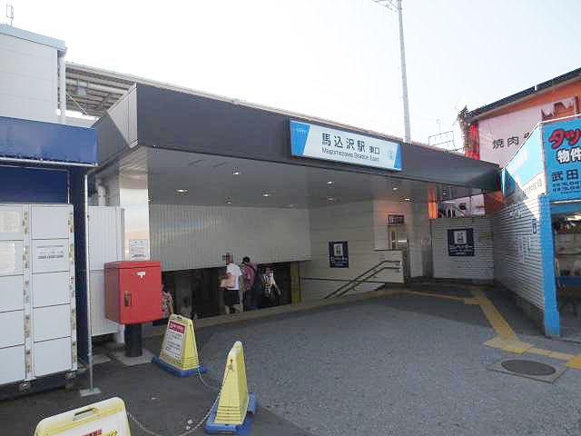 馬込沢駅のエリア情報3