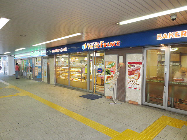 馬込沢駅のエリア情報6