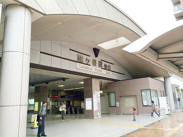 鎌ヶ谷駅のエリア情報1