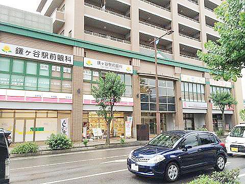 鎌ヶ谷駅のエリア情報5