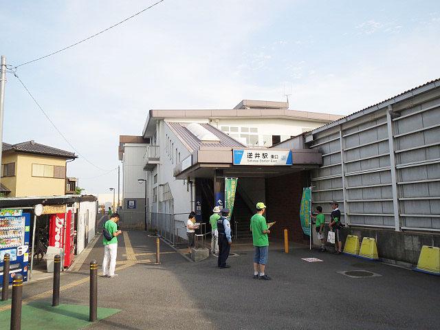 逆井駅のエリア情報1
