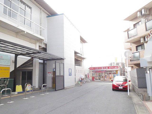 増尾駅のエリア情報4