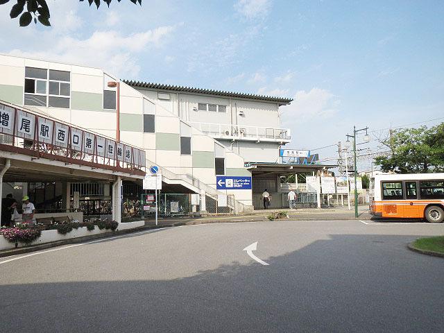 増尾駅のエリア情報7