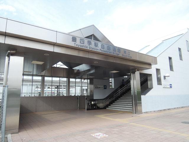 豊四季駅のエリア情報1