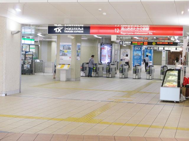 流山おおたかの森駅のエリア情報3