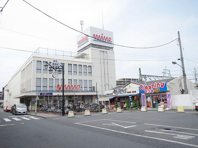 初石駅のエリア情報2