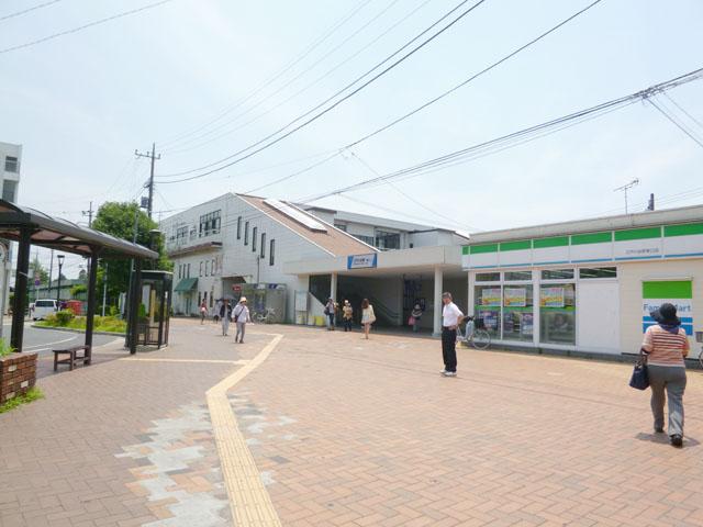 江戸川台駅のエリア情報1