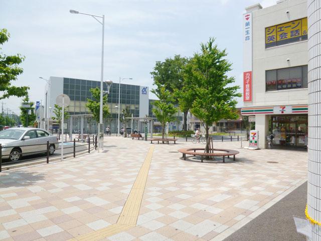 江戸川台駅のエリア情報4