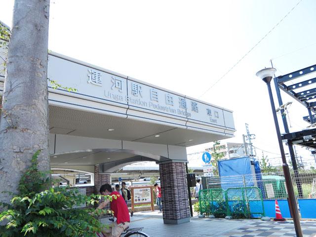 運河駅のエリア情報4