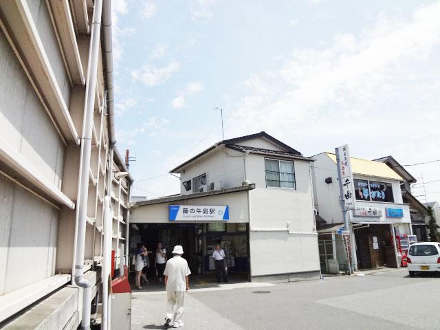 藤の牛島駅のエリア情報1