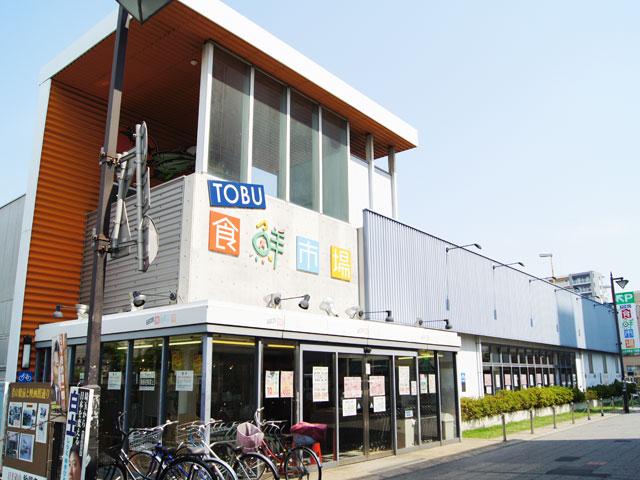 春日部駅のエリア情報9