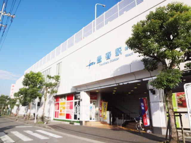 豊春駅のエリア情報1