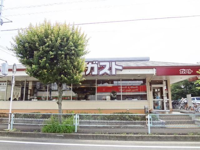 東岩槻駅のエリア情報5