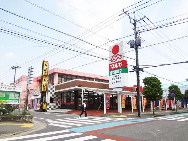 東岩槻駅のエリア情報8