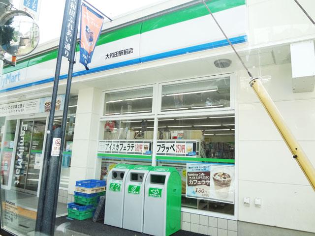 大和田駅のエリア情報3