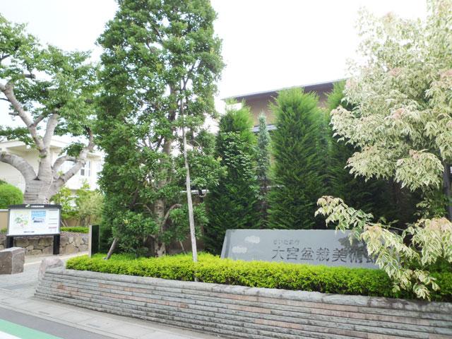 大宮公園駅のエリア情報7