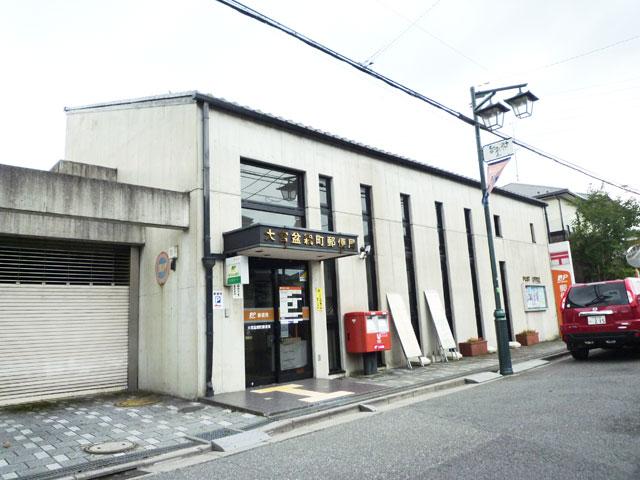 大宮公園駅のエリア情報9
