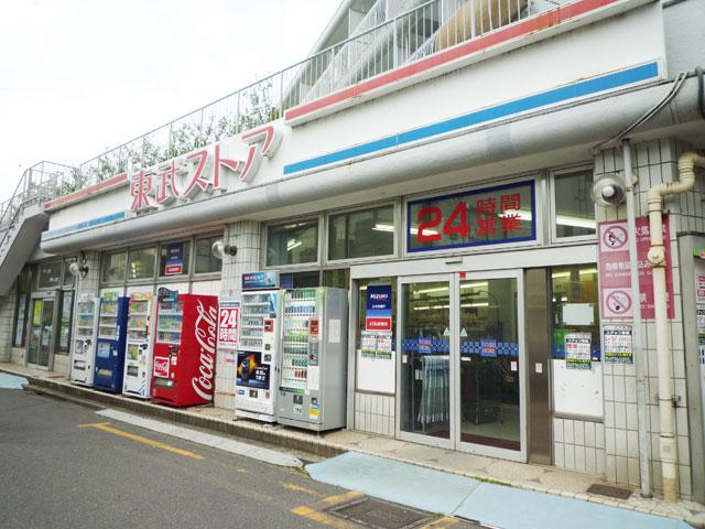 北大宮駅のエリア情報11