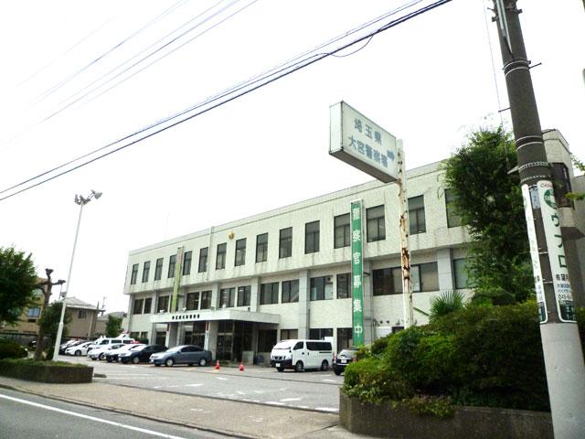 北大宮駅のエリア情報6