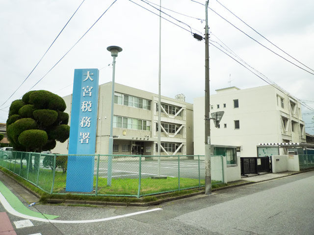 北大宮駅のエリア情報7