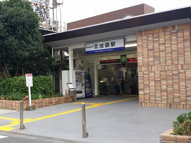 北池袋駅のエリア情報4