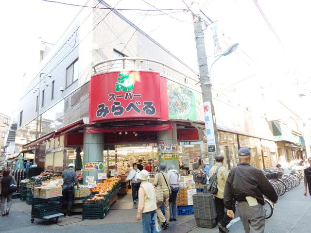大山駅のエリア情報4