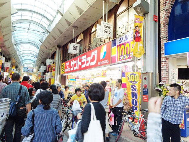大山駅のエリア情報7