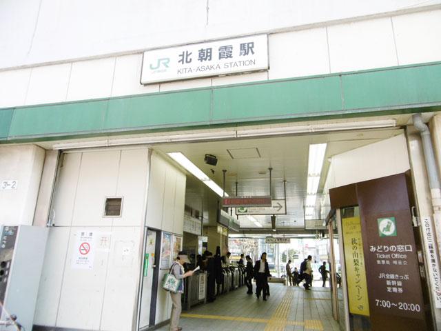 朝霞台駅のエリア情報10