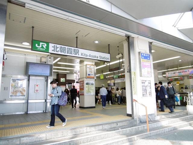 朝霞台駅のエリア情報9