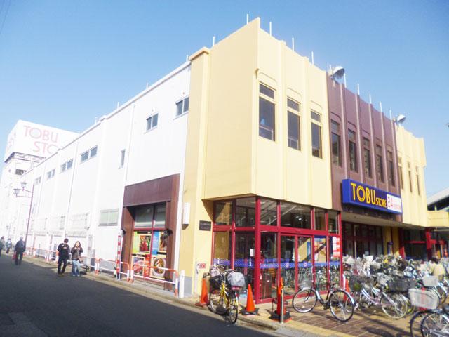 新河岸駅のエリア情報4
