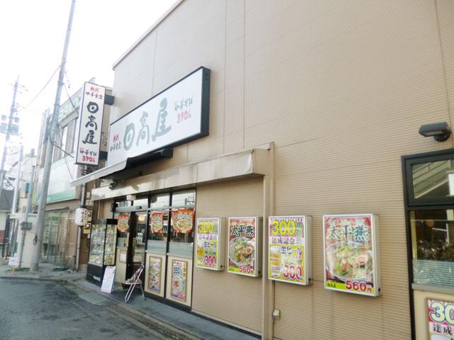 新河岸駅のエリア情報5