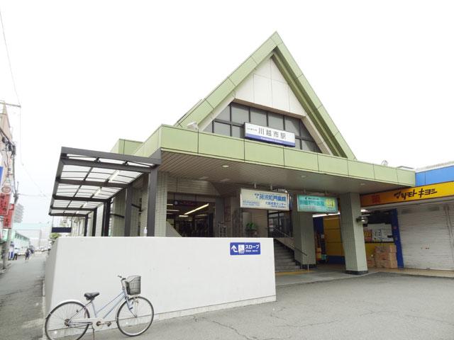 川越市駅のエリア情報1