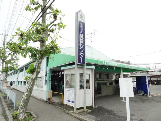 川越市駅のエリア情報7