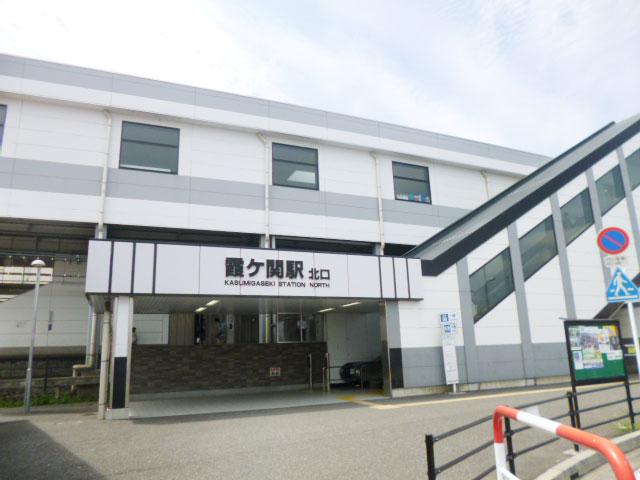 霞ヶ関駅のエリア情報1