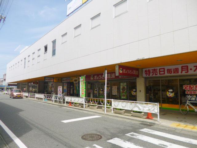 霞ヶ関駅のエリア情報9