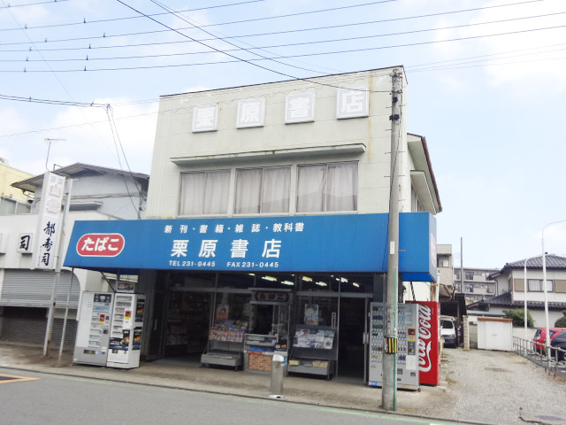 鶴ヶ島駅のエリア情報7