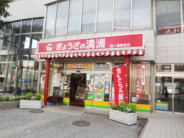 鶴ヶ島駅のエリア情報8