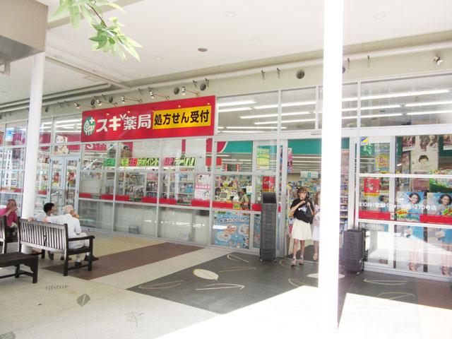 若葉駅のエリア情報10