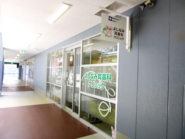 若葉駅のエリア情報12